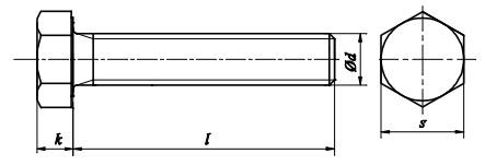 Śruba DIN 961 kl.10.9 Ocynk Płatkowy