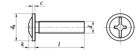 Wkręt do metalu DIN 967 Ocynk Galwaniczny